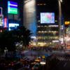 【幹事さん必見!】新歓・送歓迎会にピッタリの大人数&高コスパの居酒屋:渋谷編【MTRL】