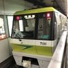 大阪メトロのリニア地下鉄の2路線に乗りました!