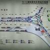 北京国際空港を乗り継ぎなどで利用する人への注意事項まとめ~WiFi,充電,ショップ情報など