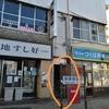 タピカレー(TAPiR) 神楽坂