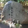 日本バイブルツアー 1 神の導き