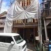 ★「摂津市新築」★