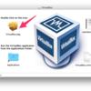 VirtualBox 5.2のインストール[macOS]