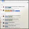 GitHubを使った開発であると便利なツール