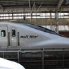 大阪から岡山へ行くには3通りの方法がある