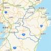 九州山地スーパーロングその1