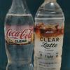 透明のコーラ!透明のコーヒー!コカコーラ&アサヒ★感想レポ