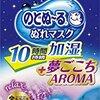 【薬剤師国家試験】部屋の乾燥への対処法。加湿して風邪を予防しましょう【インフル対策】