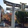 粟田神社の紅葉2017、見頃や現在の状況。