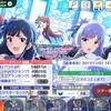 〜11/01週ゲーム雑記