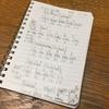 【筋トレ開始265日目】筋トレ日記、はじめました。