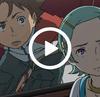 映画に向けてアニメ版『交響詩篇エウレカセブン』視聴できる動画配信サービス