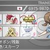 【剣盾シングルS7】閃火ヒトムナット【最終58位/レート2065】