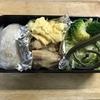 【男のダイエット弁当】10歳若く見える糖質制限夫(腹筋割れてる体脂肪12%)の2020年2月10日の弁当。山菜のわらびを入れました。