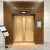 名古屋 中部国際空港 プレミアラウンジ セントレア(カード会社ラウンジ)レポート
