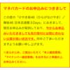 欅坂46、武道館参戦