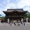 6/3〜4 どこかにマイル旅① 関東神宮巡り(その1)