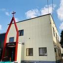 日本メノナイト                                     白石キリスト教会