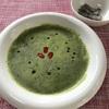 モロヘイヤのスープは王様のスープ