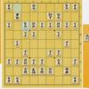 角換わり▲4五桂速攻 対△2二銀 (やきとり)