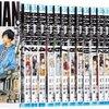 バクマンがジャンプ+で50話以上無料で読める!いつまで!?