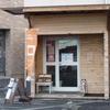 AP-art.store(東金店)さん にて ...