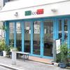 【オススメ5店】門前仲町・東陽町・木場・葛西(東京)にある喫茶店が人気のお店