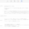 macOS 10.12.4が公開となった Adobe Illustrator CS3はまだ使える