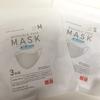 布マスクを2種類 買ってみました