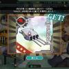 【艦これ】四月作戦 主力艦隊第三群 武勲褒章 他