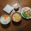 納豆・味噌汁・ヨーグルト!