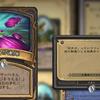 【カード個別評価】刃花の連弾の運用について