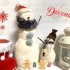 子どもへの初めてのクリスマスプレゼントはどう渡す?サンタさんからの贈り物にしよう