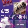 HOTLINE2016出演者アーティスト紹介!【7/10】