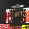 【039】贔屓球団がいくつもあってすみません!