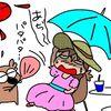 今日はいい天気〜〜♪