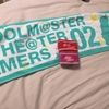 THE IDOLM@STER LIVE THE@TER DREAMERS 02 リリースイベントに行ってきた