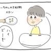 つーちゃんはごはんが大好き(おすすめのベビーチェアあり!)