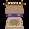 「大相撲」を簡単な英語で説明する