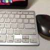 パソコンの調子が悪いので、iPadでブログを書いた。意外と快適?