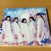 ロッカジャポニカ1stアルバム「Magical View」のジャケットは5000万点