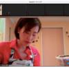 【東海】オンラインレッスンで叶えた、今の自分にフィットする働き方『料理講師YASUKAWA HIROKO先生』