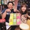 梅雨明け、夏到来!沖縄のオリオンビールが旨い!!