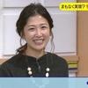 桑子真帆アナウンサーが、「好きな女子アナランキング」で10位に
