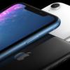 iPhone XRが売れていない理由