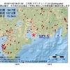 2016年11月22日 06時21分 三河湾でM3.5の地震