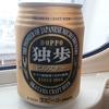 ビール紀行(香川・高松)その2(岡山で乗り換え)