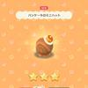 パンケーキのミニハット