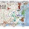 2017年08月02日 07時15分 茨城県南部でM5.0の地震