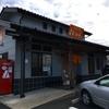 Yoshikawa (Sakado, Saitama)
